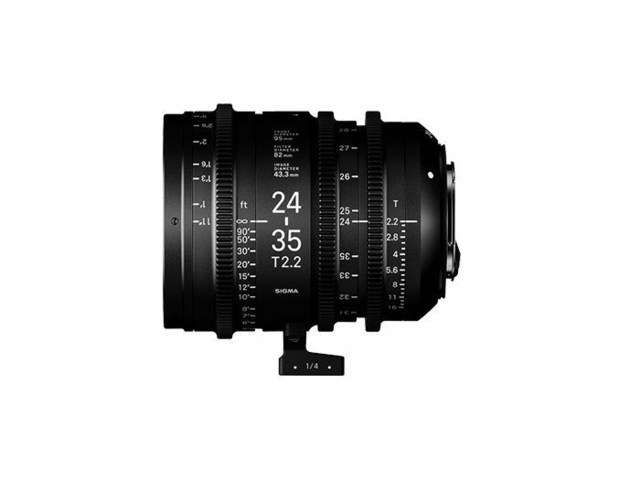 Sigma CINE 24-35mm T2.2 FF EF-mount