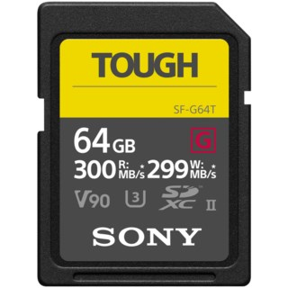 Sony Minnekort Secure Digital 64GB Tough SF-G SDXC