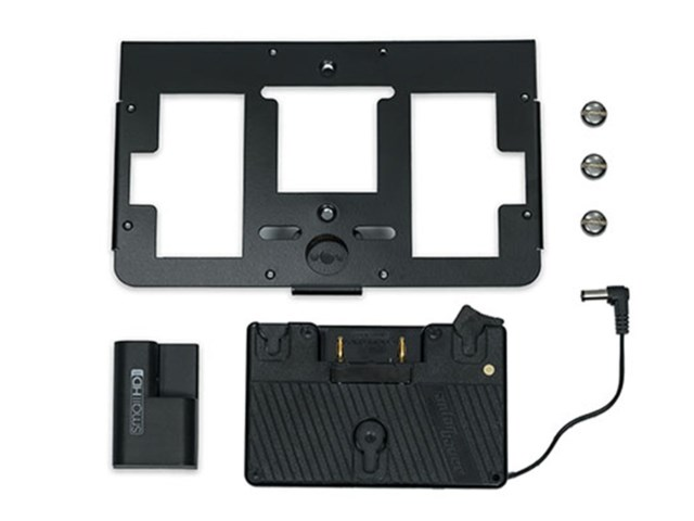 Small HD Gold Mount battery bracket kit til 700-serien