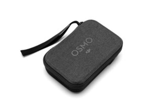 DJI Carrying Case til Osmo Mobile 3