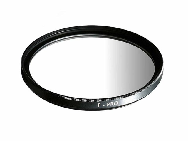 B+W ND-filter ND701 MRC graduerat 50% 82mm